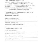 13英語確テ1