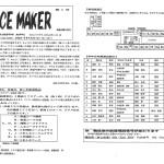 peace maker1-1
