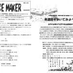 peace maker2